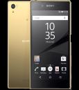 sony-xperia-z5-premium-gold-
